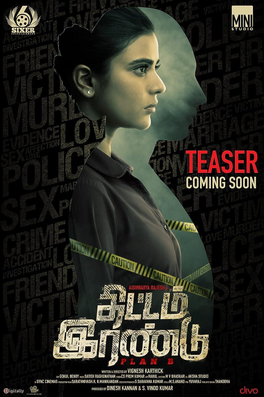 Thittam Irandu (2021) Tamil Mystery || Thriller Movie