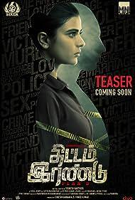 Thittam Irandu (2021) HDRip Tamil Full Movie Watch Online Free