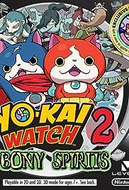 Yo-kai Watch 2: Ganso Poster