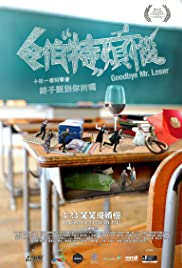 Goodbye Mr. Loser Poster