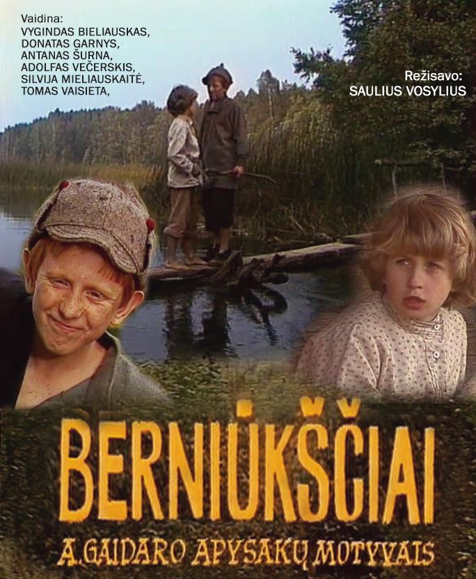 Berniuksciai ((1982))
