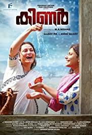 KINAR (2018) Malayalam Movie x264 HDRip 720p Esbu 1.37GB Download