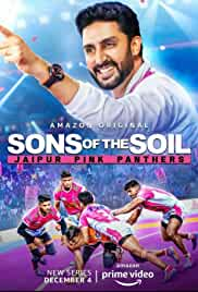 Sons of the Soil: Jaipur Pink Panthers (2020) HDRip Hindi Web Series Watch Online Free