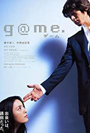 G@me Poster