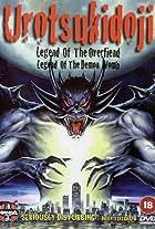 Urotsukidoji: Legend of the Overfiend
