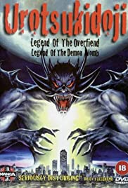 Urotsukidoji I: Legend of the Overfiend (1989) 720p