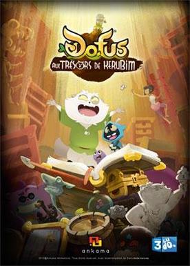 Dofus: Aux trésors de Kerubim (2013–)