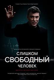 The Man Who Was Too Free Poster