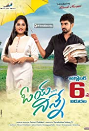 Oye Ninne (2017) Full Telugu Movie