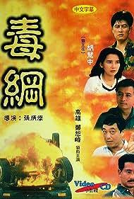 Duk mong (1991)