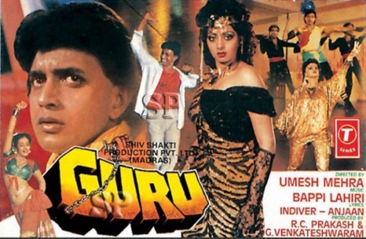 guru movie torrent
