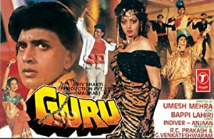 Ram Kelkar (screenplay) Guru Movie