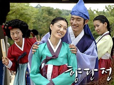 ipod free movie downloads Hyangdanjeon by none 2160p]