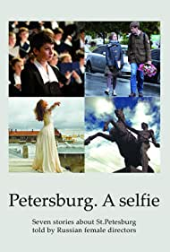 Peterburg. Tolko po lyubvi (2016)