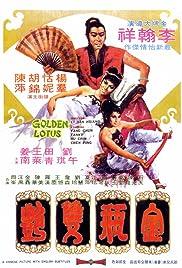 Jin Ping Shuang Yan 1974 Imdb