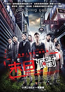 Moot yat paai dui 720p torrent