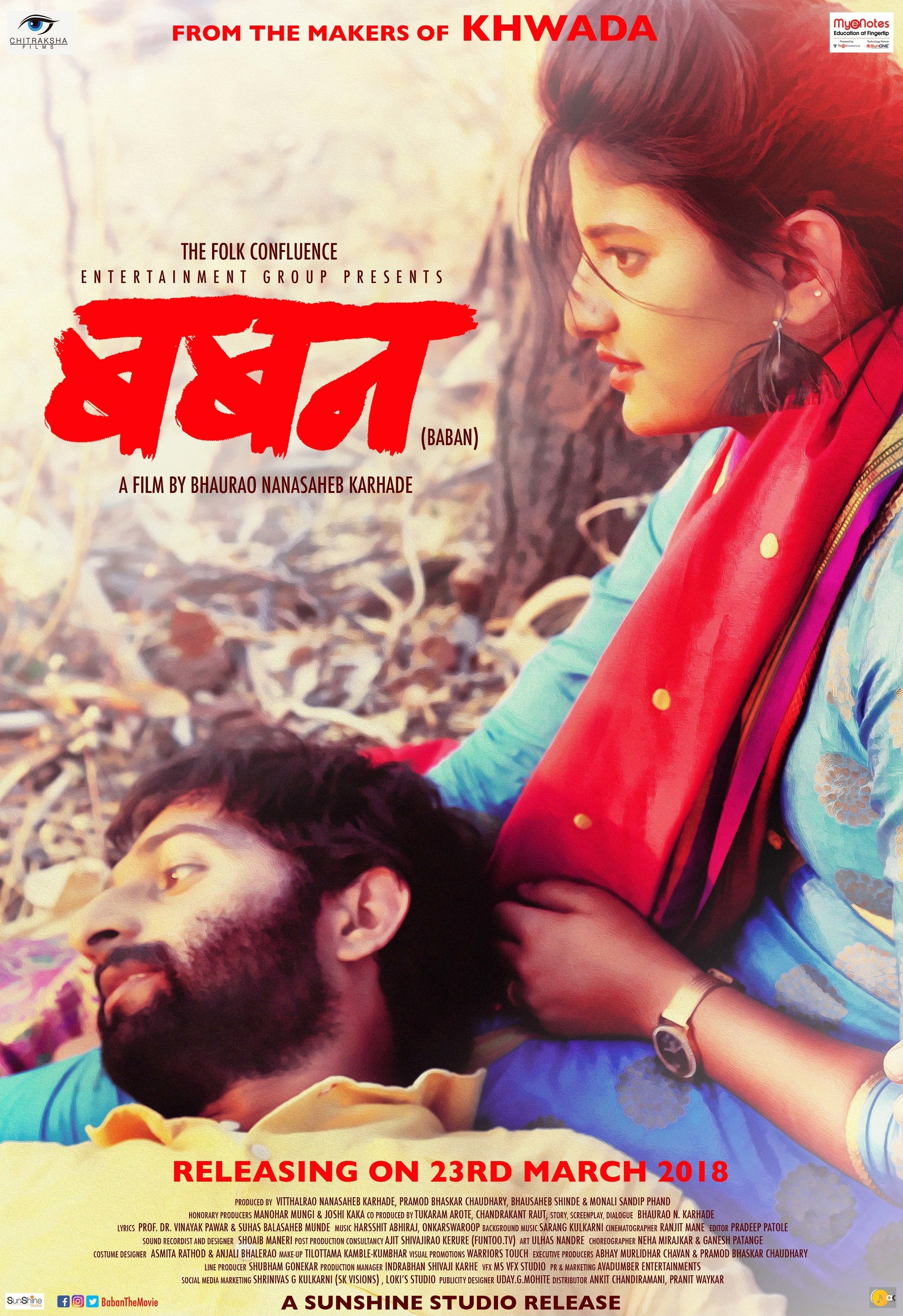 marathi movies 2019 full movie download hd