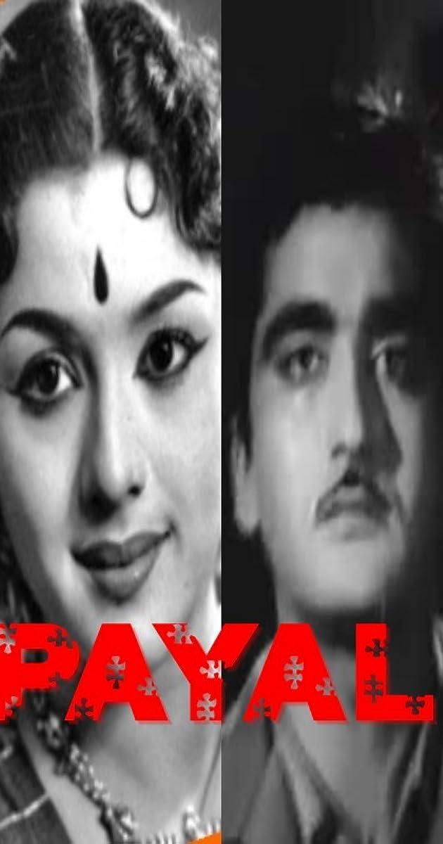 Payal (1957) - IMDb