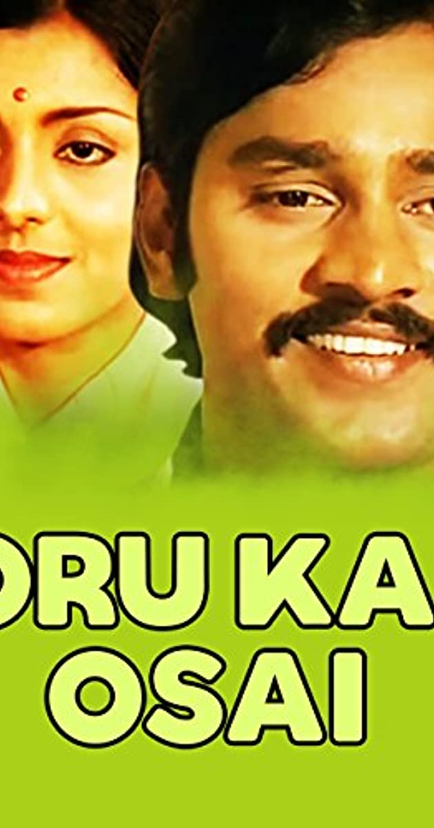 Oru Kai Osai Torrent Download