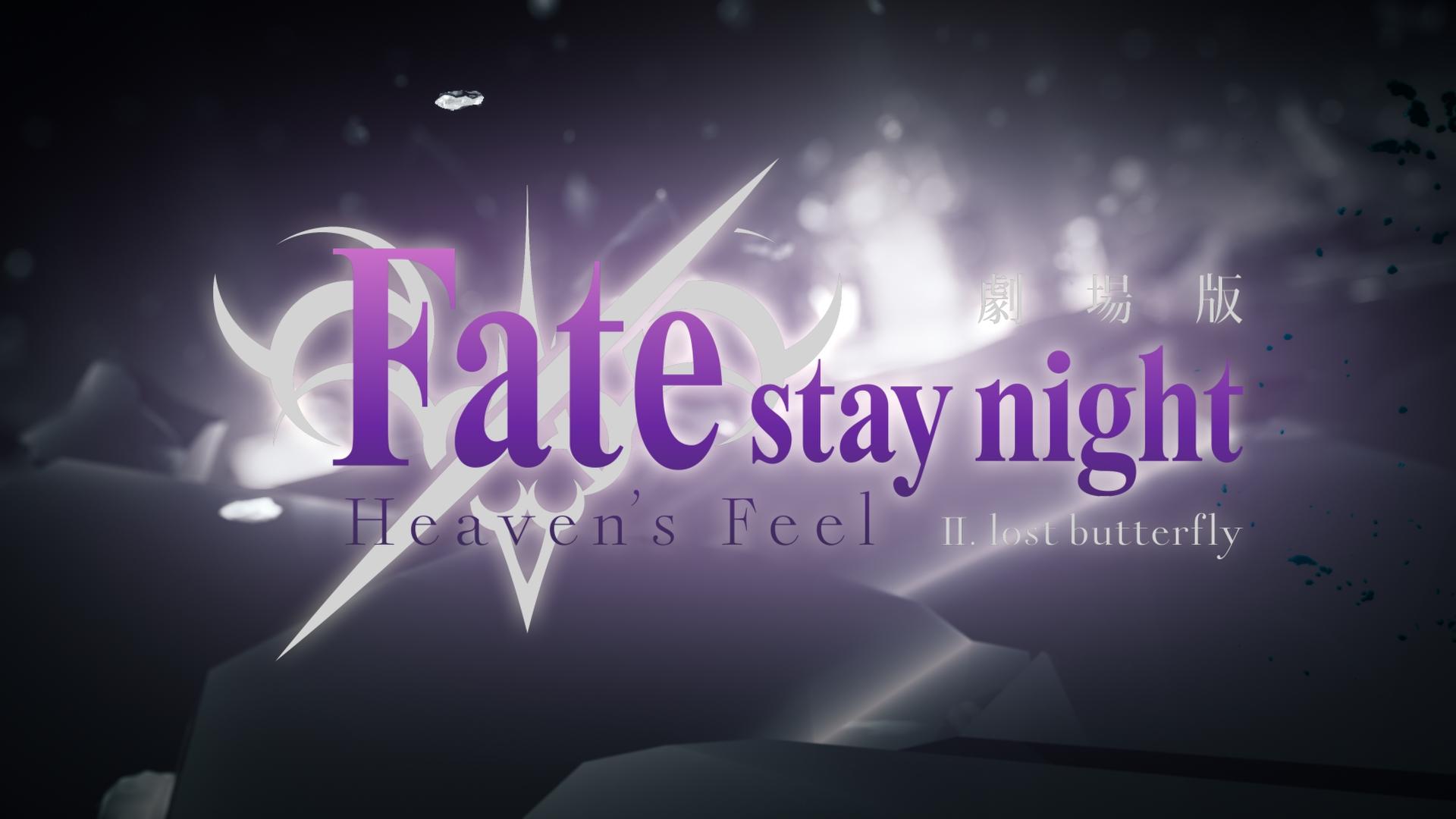 Fate Stay Night Heaven S Feel Ii Lost Butterfly 2019 Photo Gallery Imdb