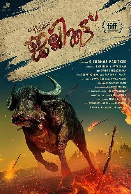 Jallikattu (2019) Malayalam WEB-DL – 480P | 720P – x264 – 400MB | 800MB – Download With English Subtite