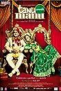 Tanu Weds Manu (2011) Poster