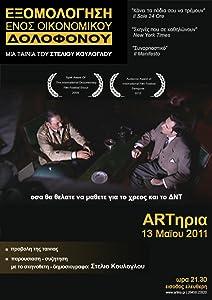 Movie tv downloads free Exomologiseis enos oikonomikou dolofonou by Peter Joseph [640x360]