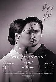 Hong hun Poster