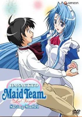 دانلود زیرنویس فارسی سریال Hanaukyo Maid Team: La Verite
