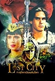 The Legend of the Hidden City Poster