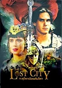 The Legend of the Hidden City full movie in hindi download