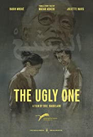 The Ugly One (2013) 720p