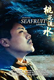 Seafruit Poster