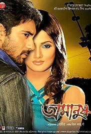 bengali film amanush