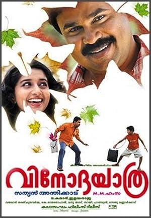 Comedy Vinodayathra Movie