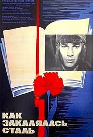 Kak zakalyalas stal (1973)