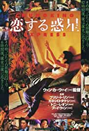 Watch Movie Chungking Express (1994
