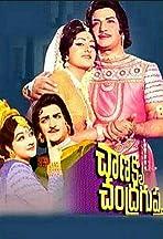 Taraka Rama Rao Nandamuri - IMDb