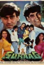 Suhaag (1994) Poster