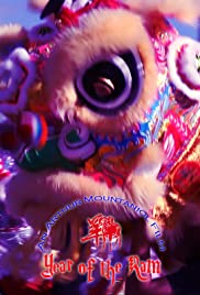Year of the Ram Poster
