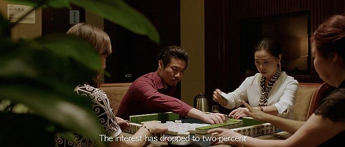 Watch online speed movie A Dream of Interest by none [1280x800]