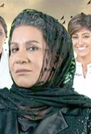 Saq Al Bamboo Poster
