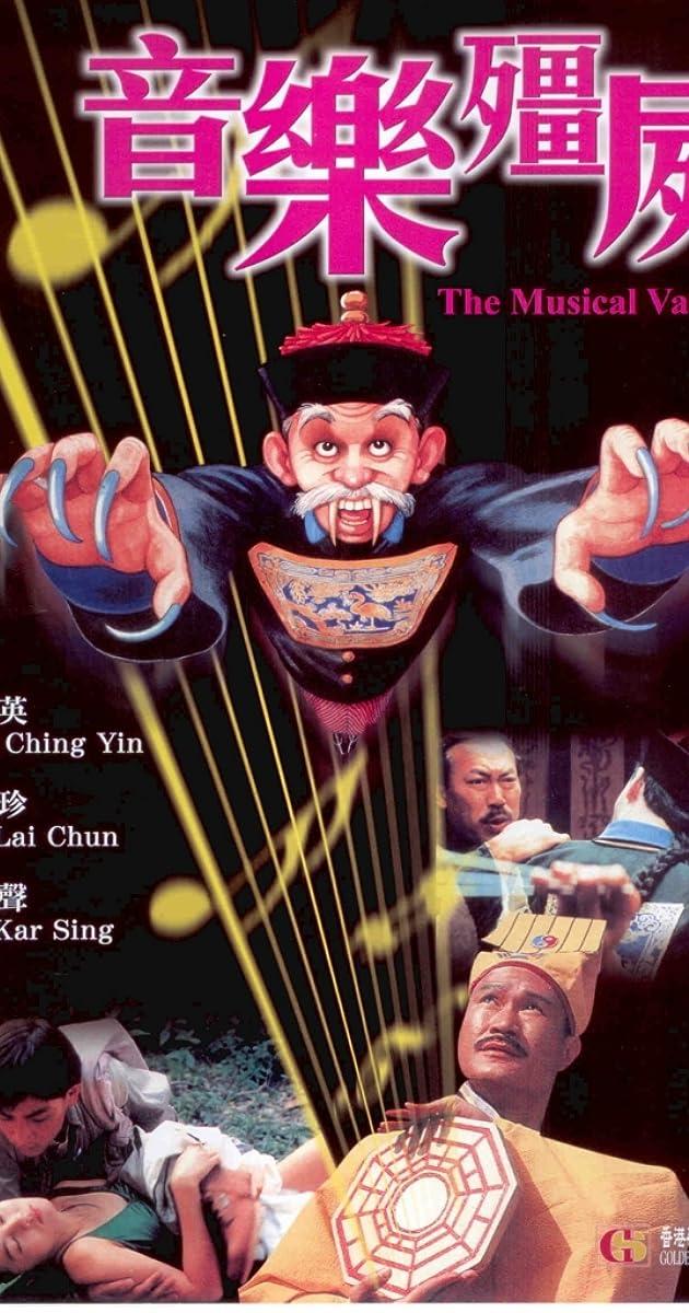 Cương Thi Diệt Tà - The Musical Vampire (1992)