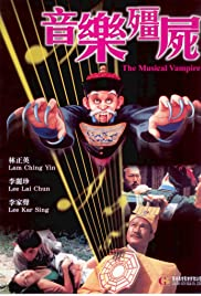 The Musical Vampire Poster