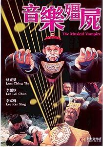 Watch easy the movie Yin yue jiang shi Wai-Keung Lau [iTunes]