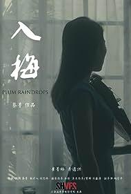Plum Raindrops (2018)