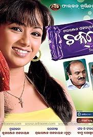 chocolate krishna drama video free download