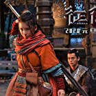 Chenhan Lin in Zheng tu (2020)
