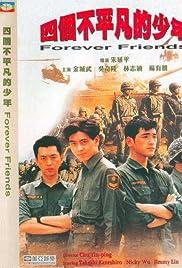 ##SITE## DOWNLOAD Si ge bu ping fan de shao nian (1995) ONLINE PUTLOCKER FREE
