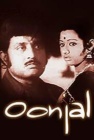 Oonjal (1977)